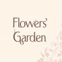 Flower\'s garden