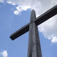 Felicitare Religioase - 591