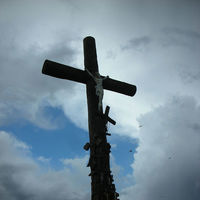 Felicitare Religioase - 604