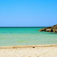 Felicitare Plaja - 1295