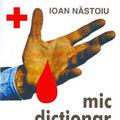 """""""Mic dictionar medical. Primul ajutor"""", de Ioan Nastoiu"""