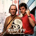 """Kung Fu: Legenda continua"" - un nou serial cu arte martiale"