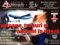 """Lansarea celor """"90 de cuvinte pentru Romania"""""""