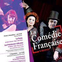 Comedia-Franceza la Bucuresti