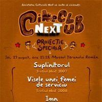 CineClub si muzica sud-americana