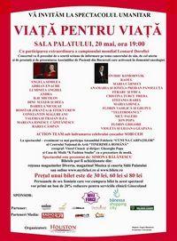 Artistii lupta pentru viata - concert caritabil la Sala Palatului