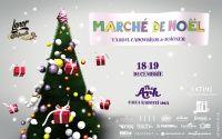 Marche de Noel – Târgul cadourilor de designer.