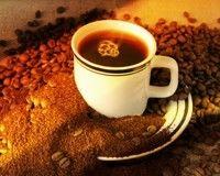 Zatul de cafea pentru slabit