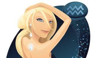 Horoscop 2012: Totul despre zodia Vărsător. Ce surprize au pregătit astrele?