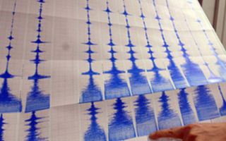 Cutremur de 3,2 grade în Câmpia Română, resimţit şi în Capitală