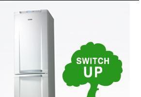 500 de lei economie pe an cu un frigider de noua generatie!