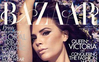 """Victoria Beckham: """"Am măsurile unei femei obişnuite"""""""