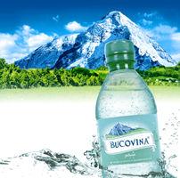 Apă de izvor, apă de masă sau apă minerală naturală – care este diferenţa?