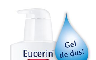 Gel de dus revigorant de la Eucerin: Aquaporin Active