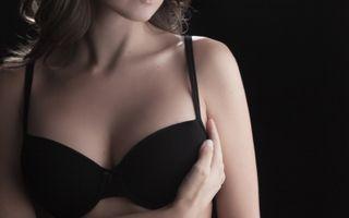 Sânii tăi: O nouă metodă fără riscuri care depistează cancerul mamar