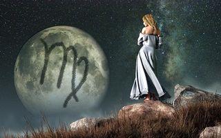 Horoscop: Cum să testezi dacă te iubeşte cu adevărat, în funcţie de zodia lui