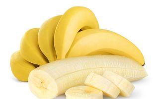 Banana este un fruct minune. Descoperă la ce te ajută!