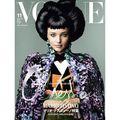 Miranda Kerr, gheișă pentru Vogue Japonia