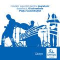 UNIQA Asigurări caută trupe de muzică și suporteri pentru Maratonul București