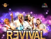 Cea mai bună formaţie tribut ABBA va concerta pentru prima dată în România