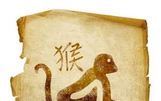Horoscop chinezesc 2016. Cum stai cu dragostea în anul Maimuţei de Foc. Previziuni!