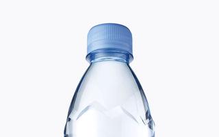 EVIAN - Noua sticlă izvorata din Alpii Francezi