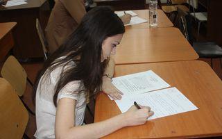 Evaluarea Naţională 2016. Subiectele la Limba şi Literatura Română şi rezolvarea lor corectă