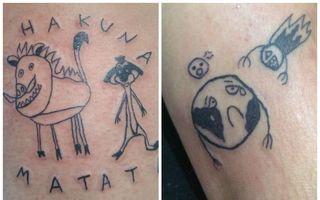 Aşa ceva nu s-a mai pomenit! Face cele mai urâte tatuaje din lume şi câştigă o grămadă de bani