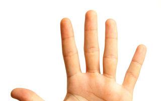 Cum sunt degetele conectate cu organele