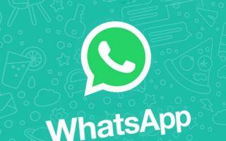 WhatsApp introduce o nouă funcție. Acum poți să ștergi mesajele trimise din greșeală!