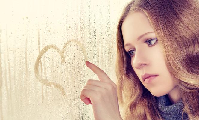 Eşec în dragoste