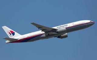 Ce s-a întâmplat cu zborul MH370: A fost măsluit raportul oficial?