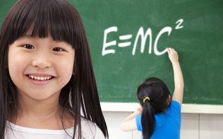 Prin ce se diferențiază sistemul japonez de educație