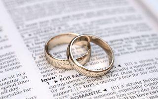 Nunta de hârtie: când o sărbătorim şi ce simbolizează?