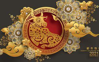 Horoscop CHINEZESC 2021: Anul Bivolului Alb de Metal